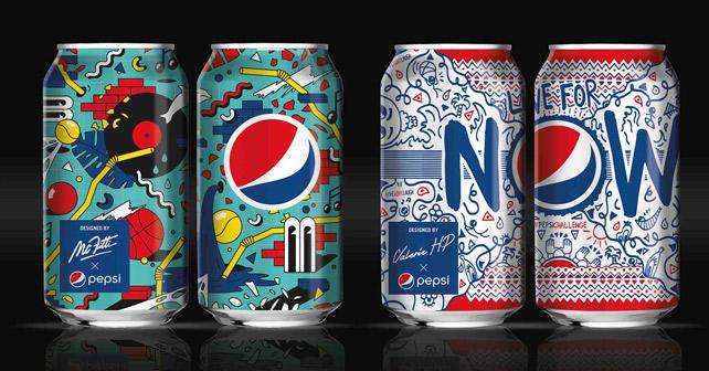 Pepsi Design Challenge Dosen