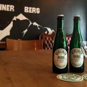 Berliner Berg Crowdfunding