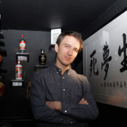 Matthias Heger Baijiu Business Punk