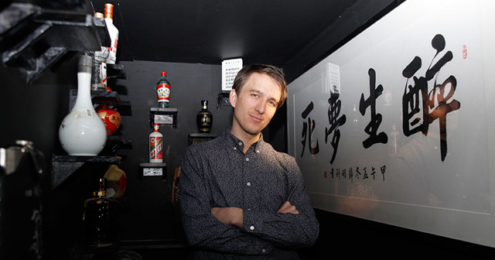 Matthias Heger Baijiu Business Punk