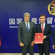 CIVB Bordeaux China