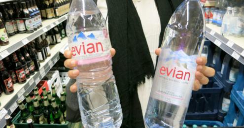 DUH Evian