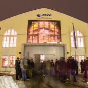 FINEST SPIRITS MVG Museum