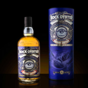Rock Oyster Sherry Limited Edition