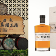 Nantou Distillery Yushan Blended Malt Whisky