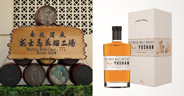 Nantou Distillery Yushan Blended Malt Whisky