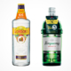 Gordon's Tanqueray Coupon-Promotions