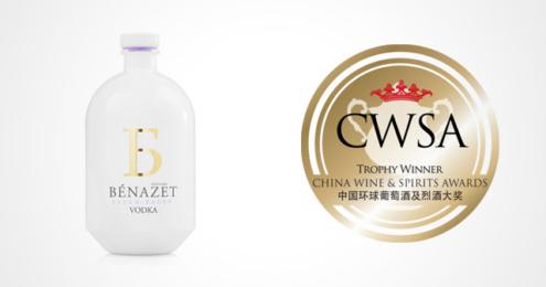 Bénazet Vodka Auszeichnung China