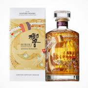 Hibiki Japanese Harmony Limited Edition