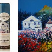 """Glengoyne Whisky """"Spring Blossoms at Glengoyne"""""""