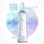 Die blanke Wodka Gorbatschow Flasche für den Design-Wettbewerb 2019