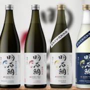 Akashi Tai Sake Flaschen