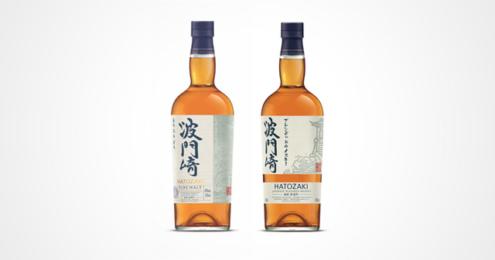 Hatozaki Blended Whisky Flaschen