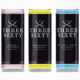 Three Sixty Vodka Premium Mix Drinks