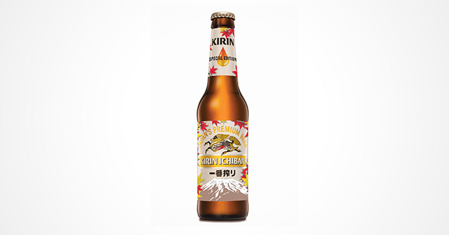 Brauerei KIRIN Sa:Su