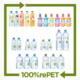 Voeslauer Produktrange PET