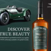 bowmore aston martin