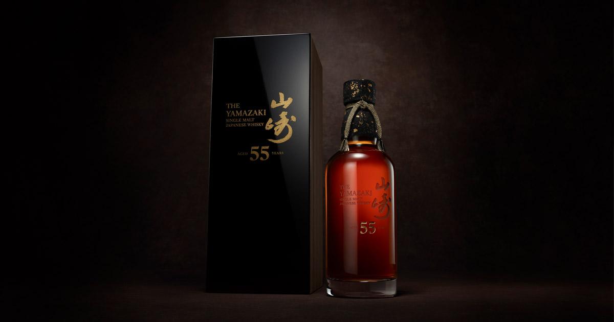 Yamazaki 55 Years Whisky